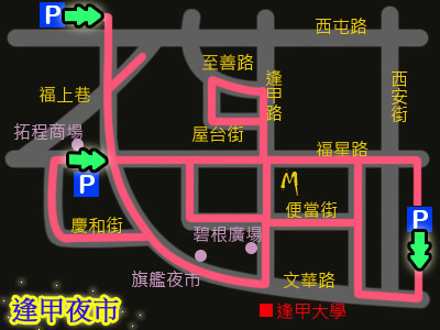 Conquer Fengchia Night Market with a Complete Guide!