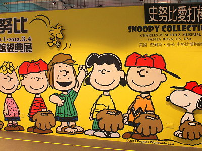 Snoopy Collection in Taipei