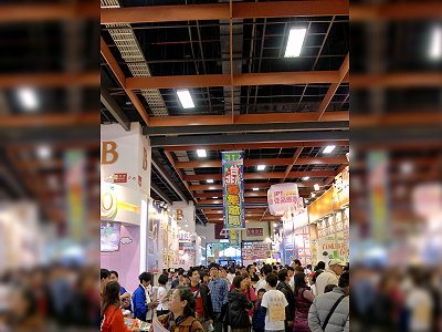 Get Preferential Bargain in 2012 Taipei International Spring Travel Fair