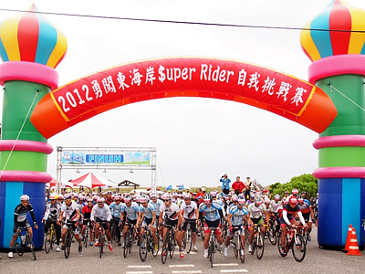 1500 People Participated in Super Rider Bike Event