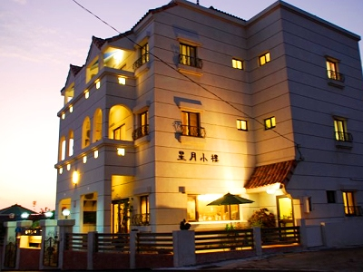 Penghu ocean view pension‧Star& Moon pension house