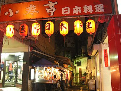 Ningxia Night Market‧Lane Pavilion Joint