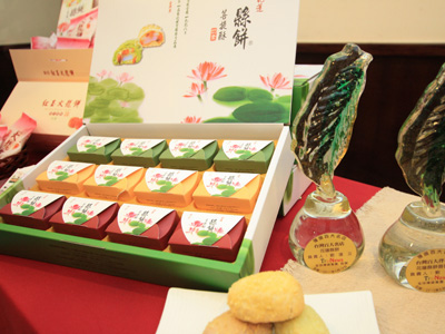 Hualien Local Specialty- Bodhi Cream Cake